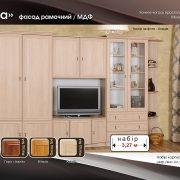 mona_1_1200